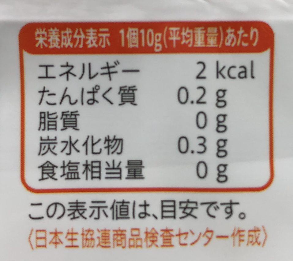 COOPうらごしブロッコリー栄養成分表示