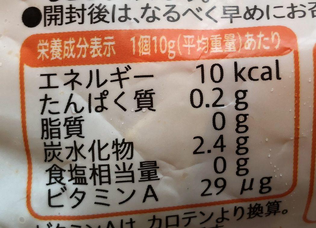 COOPうらごしかぼちゃ栄養表示