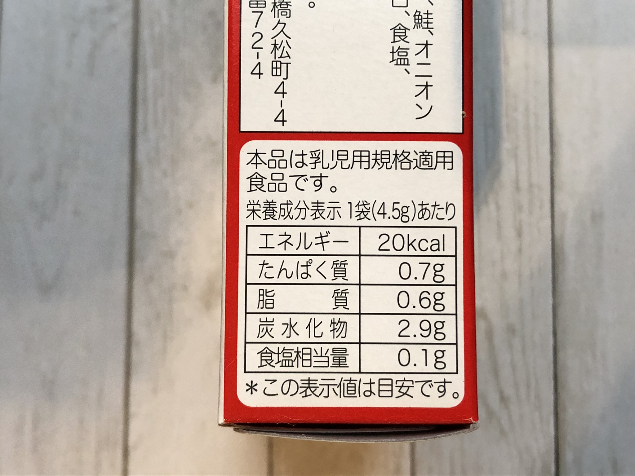 鮭と野菜のクリームソース